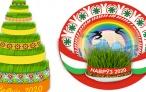 Утвержден символ Международного праздника Навруз