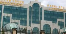 Обращение компании «Барки точик» к народу Таджикистана