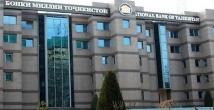 В Таджикистане запущен Национальный процессинговый центр