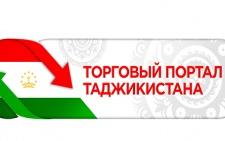 Торговый портал Таджикистана признан лучшим