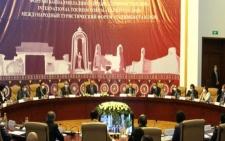 Международный туристический форум «Таджикистан-2020»