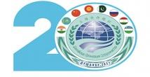 Форум женщин-лидеров стран ШОС в Ташкенте