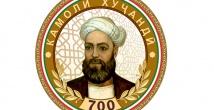 Лидер нации Эмомали Рахмон утвердил символ празднования 700-летия великого таджикского поэта Камола Худжанди
