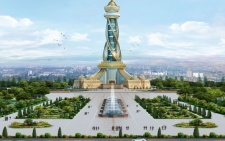 Выбран лучший эскизный проект парка «Истиклолият»