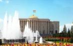 Указ Президента Республики Таджикистан о созыве первой сессии Маджлиси намояндагон Маджлиси Оли Республики Таджикистан шестого созыва