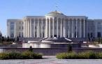 Постановления Правительства Республики Таджикистан