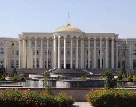 Распоряжение Президента Республики Таджикистан об издании книги Бободжона Гафурова «Таджики»