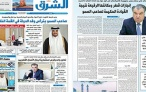 Мы удовлетворены уровнем многогранных отношений между Таджикистаном и Катаром