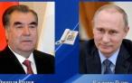 Президент Республики Таджикистан Эмомали Рахмон провёл телефонный разговор с Президентом Российской Федерации Владимиром Путиным