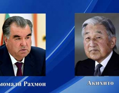 Телеграмма соболезнования Лидера нации Эмомали Рахмона Императору Японии Акихито