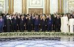 Под председательством Республики Таджикистан в Душанбе состоялся пятый саммит Совещания по взаимодействию и мерам доверия в Азии