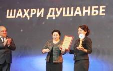 Душанбе - лучший спортивный город Таджикистана